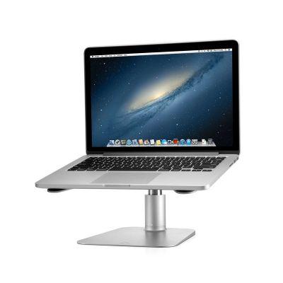 TwelveSouth HiRise stojalo za MacBook